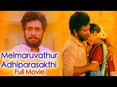 athi parasakthi tamil movie download hd torrent
