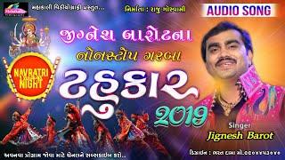 Jignesh Barot Kaviraj Tahukar 2019 || Special Navratri Garba 2019 || Mahakali graphy