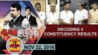 Aayutha Ezhuthu 22-11-2016 Decoding 4 Constituency Results – Thanthi TV Show