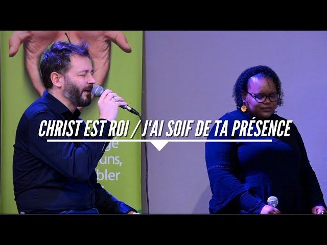 Christ est Roi & J'ai soif de ta présence (acoustique) - Eerv Worship