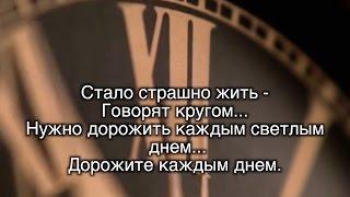 ПОЧЕМУ ПОКОЙ - демо  (cover на песню О. Вельгус)