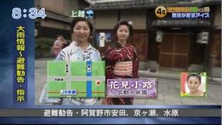 京都の舞妓さん つる居・紗矢佳さん 紗月さん geisha maiko