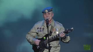 Группа Ростов . СИНЕВА.