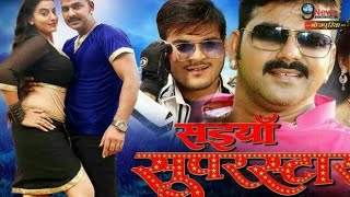 Pawan singh superhit . New release bhojpuri movie .full hd new bhojpuri movie full.hd ..arvind ,