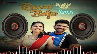 Razzi Bolja Haryanvi Song Mp3 Dj Amit Raj Heempur Deepa Bijnor