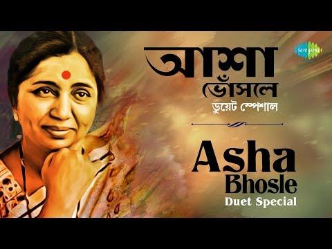 Weekend Classics Radio Show | Asha Bhosle Duet | আশা ভোঁসলে ডুয়েট | Kichhu Galpo, Kichhu Gaan