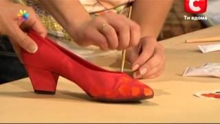 Возвращаем новизну старой обуви - Все буде добре - Выпуск 17 - 30.07.2012 - Все будет хорошо