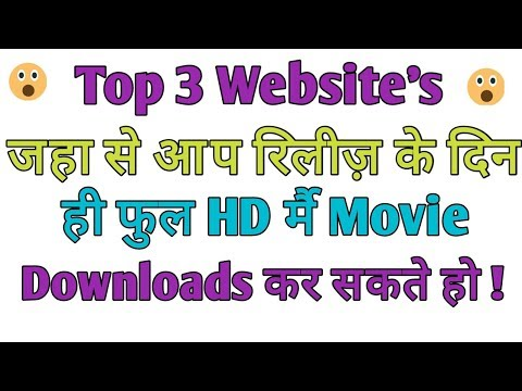 Top 3 Websites Download  Latest Bollywood  Hollywood South Movies At Release Date In Full HD