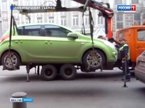 За неправильную парковку – на штрафстоянку: в Губкинском ужесточают наказание «горе автомобилистам»