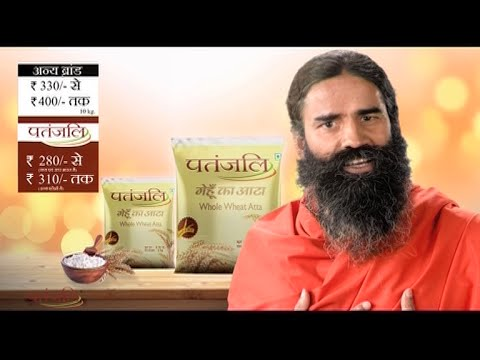 Patanjali - Apps on Google Play