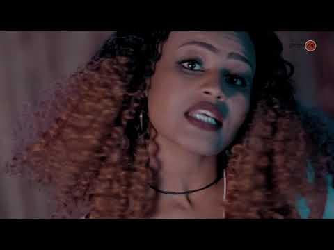 Ethiopian Music : Merikokeb Sime (Wered) መሪኮከብ ስሜ (ወረድ)  – New Ethiopian Music 2020(Official Video)
