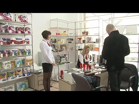 """""""Мир упаковки"""" - в Уссурийске открылся новый торговый зал компании"""