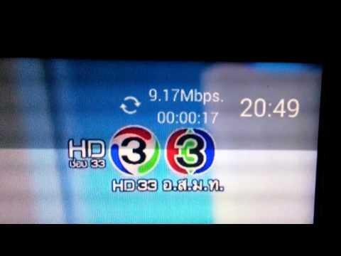 ดูทีวีออนไลน์แบบ hd ใช้ bandwidth เท่าไหร่