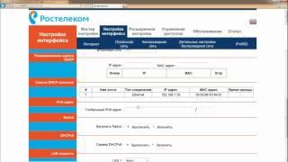 видео QTECH Qdsl 1040U пошаговая настройка модема