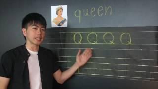 英文 - 教學影片 - Q