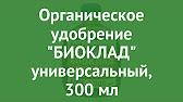 Минеральное удобрение фертика газонное осень комплексное минеральное гранулированное удобрение пролонгированного действия ( состав: