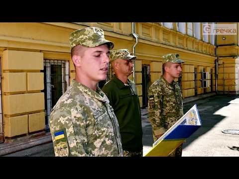 gre4ka.info: На Кіровоградщині попрощались Віталієм Лімборським