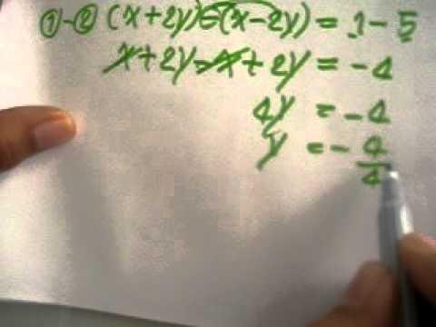 ระบบสมการเชิงเส้นสองตัวแปร ม.3