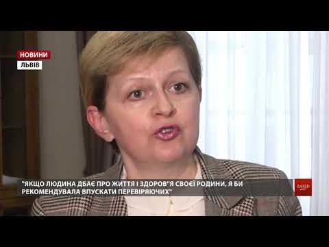 Zaxid.Net: Через часті випадки отруєння чадним газом у Львові п...