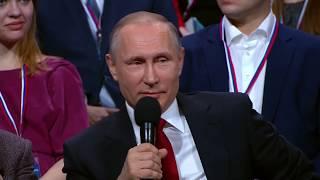 Путин поёт - Если ты меня не любишь [1080p]