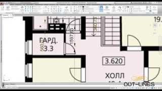 Урок 7 - Быстрое создание плана 2 го этажа
