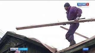 Региональная программа капитального ремонта