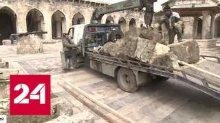 Сирия зализывает раны и старается налаживать мирную жизнь - Россия 24