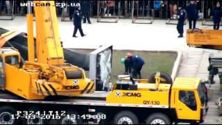 Демонтаж памятника Ленину в Запорожье 17 03 16(Видео онлайн с вебкамеры возле Днепрогэса в городе Запорожье, снятое на второй день после начала демонтажа..., 2016-03-17T12:50:09.000Z)