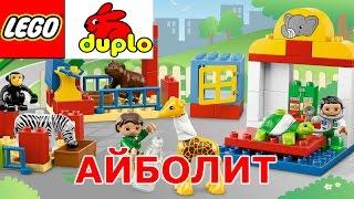 Урок английского языка для детей Лего Дупло сказка Айболит  бесплатно онлайн