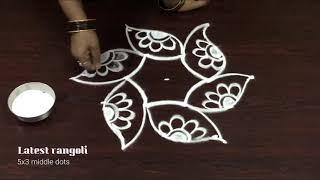 latest rangoli simple design with 5 dots || easy & beautiful rangoli designs ||