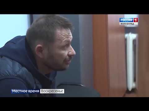 Подозреваемый в организации покушения на губернатора Андрея Бочарова доставлен в Волгоград