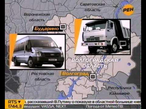 Крупное ДТП в Волгоградской области