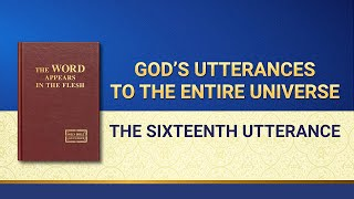 """The Word of God   """"God's Utterances to the Entire Universe: The Sixteenth Utterance"""""""