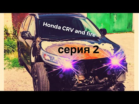 #Honda CRV не заводится/ деньги на ветер /Honda cr v won\'t start / Money down the drain