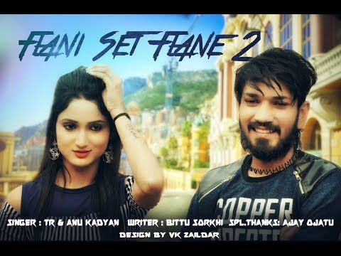 Flani Set Flane 2 (Full Dj Song) || Bittu...