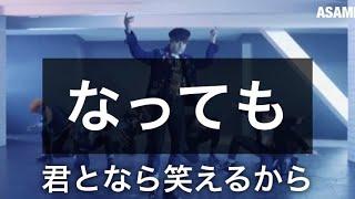BTS[防弾少年団]RUN 掛け声/日本語/字幕