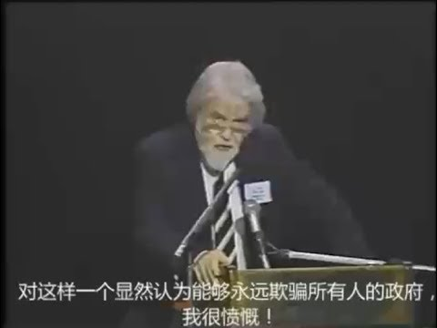 Robert O. Dean - UFO HISTORY REALITY FUTURE (Chinese Caption) 不明飞行物的历史、现实性、未来 - 鲍勃 迪安