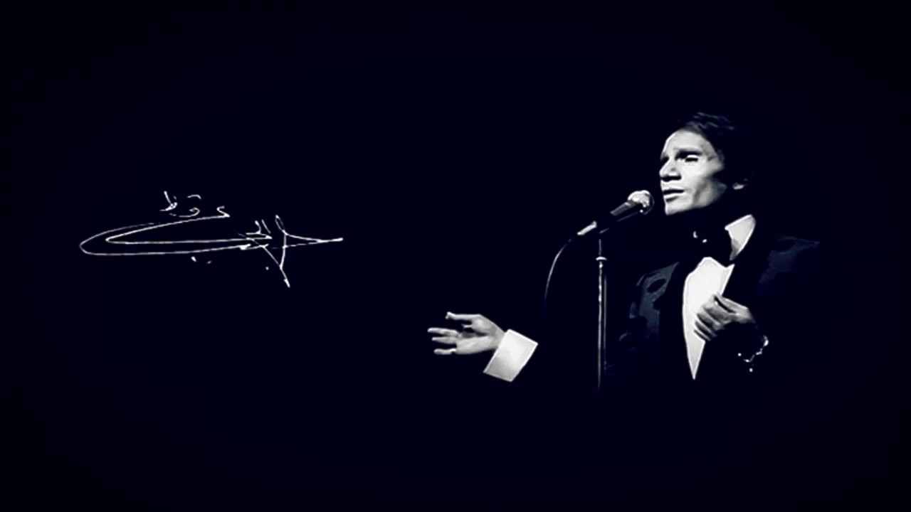 Abdel Halim Hafez - عبد الحليم حافظ - YouTube