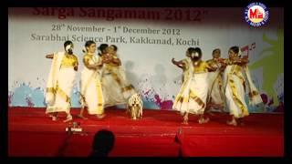 Thiruvathira Kali CBSE 04 - Ganapathiye Nee
