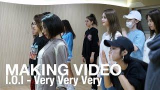 Making Of: I.O.I - Very Very Very / Lia Kim Choreography
