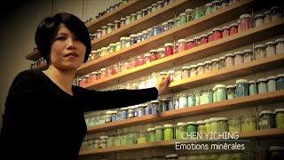 CHEN Yiching - Nihonga - Painting | Artistics.com [Eng Sub]
