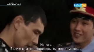 Аяулы арман / Милые мечты (2016) 1 сезон 5 серия казахский сериал смотреть онлайн
