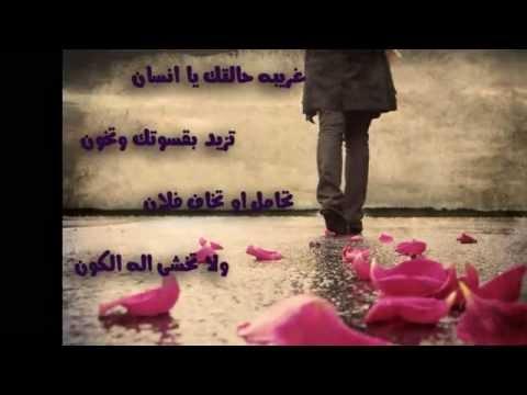 راشد الماجد  حبر العيون  تصميم,عبدالله الشلال thumbnail