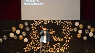 2017 Hall9 Singing Contest The Golden Voice Solo REN Ling 告白氣球