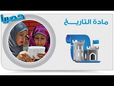 دراسات اجتماعية | تاريخ - خلفاء محمد على