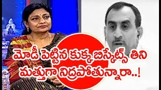 YCP Fights For Kadapa Steel Plant In Past TDP Have To Remember That: Padmaja Reddy | #SunriseShow