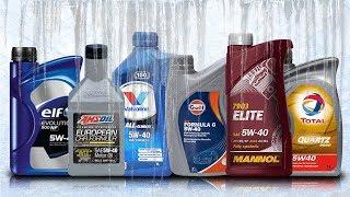 Engine oil 5W40 Cold test -30°C Amsoil 5W40, Total 5W40, Valvoline 5W40, Gulf 5W40