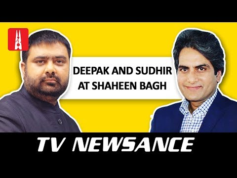 TV Newsance Episode 76: Look Who Stepped Out Of The Studio