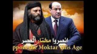 Repeat youtube video اغنيه فد شي الى نوري المالكي 2015 جديد