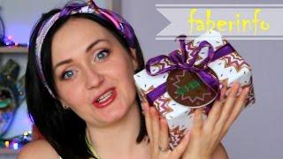 Идеи ЯРКИХ подарков! Для себя, подруги, мамы, семьи(Подарки, которые подарят эмоции! Все проверено на себе, их я могу искренне рекомендовать. Еще варианты подар..., 2014-12-04T06:00:01.000Z)